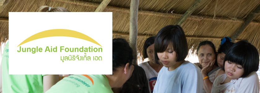 Jungle Aid Foundation