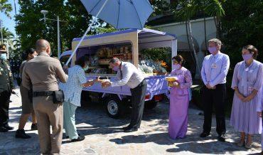 HRH Princess Maha Chakri Sirindhorn | Chaipattana Foundation | Orchid Palm Homes